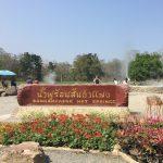 sankampaeng-village
